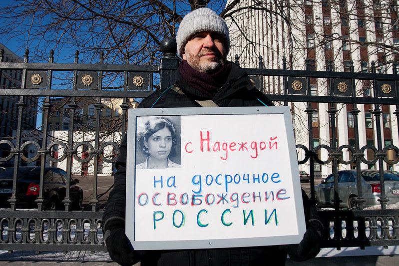 Пикет в поддержку Pussy Riot у здания ФСИН в Москве