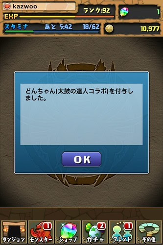 IMG_7245