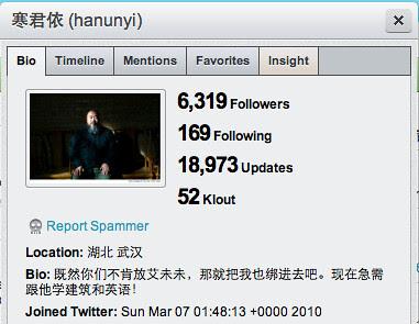 Screen shot 2011-05-20 at 10.58.48 AM