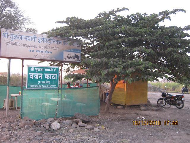 Visit to Wisteriaa - 2 BHK & 3 BHK Flats, at Bhumkar Wasti, near New Poona Bakery, at Wakad Pune 411 057 - Stall of Chinese Food