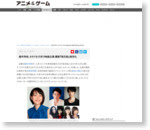能年玲奈、オタク女子役で映画主演 漫画『海月姫』実写化 ニュース-ORICON STYLE-
