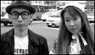 picture: Yutaka Tsuchiya & Karin Amamiya