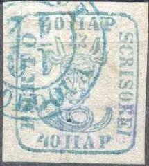 http://upload.wikimedia.org/wikipedia/commons/6/69/Timbru_cap_de_bour%282%29_1858.jpg