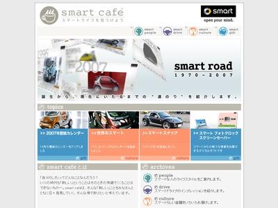 smart_cafe.jpg