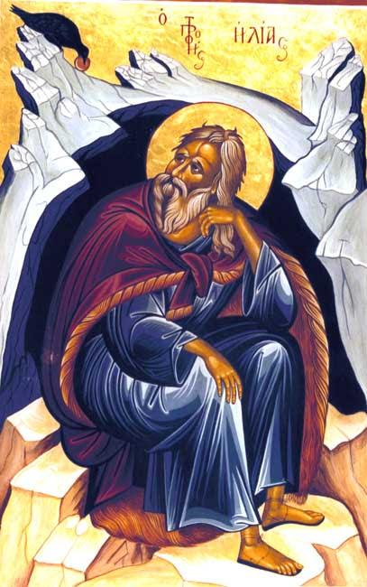 IMG ST. ELIAS, Elijah, Prophet