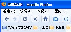 firefoxtheme-04