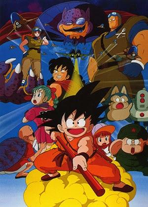 Dragon Ball: La Leyenda de Shen Long [Película] [HD] [Sub Español/Audio Latino] [MEGA]