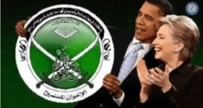 Muslim Brotherhood Logo Obama Clinton