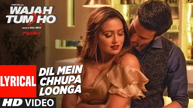 Aise na mujhe tum dekho lyrics - Arman Malik & Tulsi Kumar | lyrics for romantic song