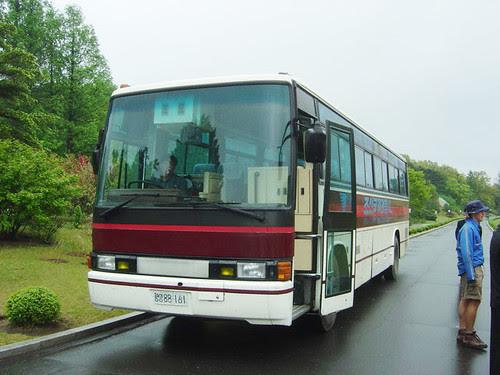Pyongyang Capital da Coreia do Norte - Ônibus equipado com Betamax