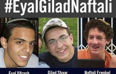 Eyal Yifrah, Gil-Ad Shaer and Naftali Fraenkel.
