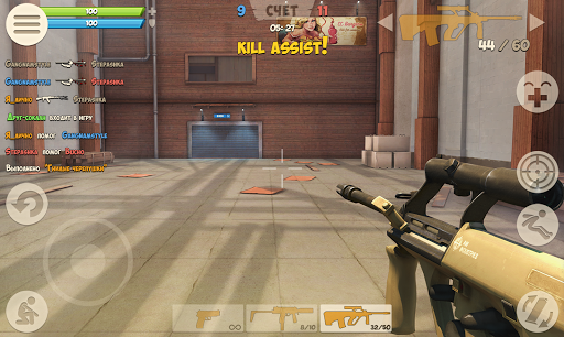 Contra City Online v0.9.6 Mod Apk For Android