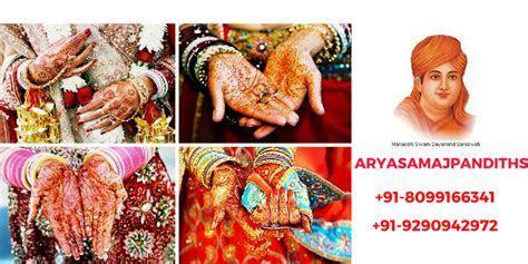 Arya samaj pandit  8099166341   Arya samaj marriages