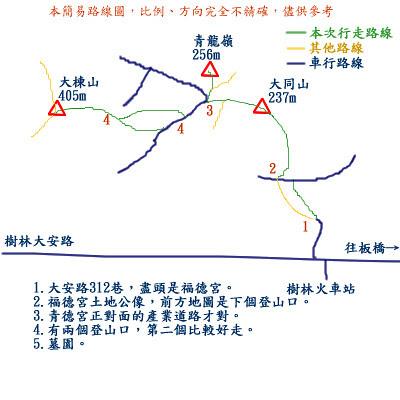 20071201TrailMap
