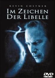 The Taking Of Deborah Logan Deutsch Ganzer Film