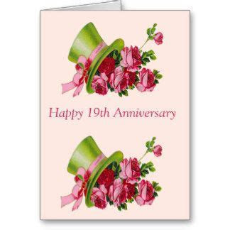 Funny 19th Anniversary Card: Love Card   Places to Visit