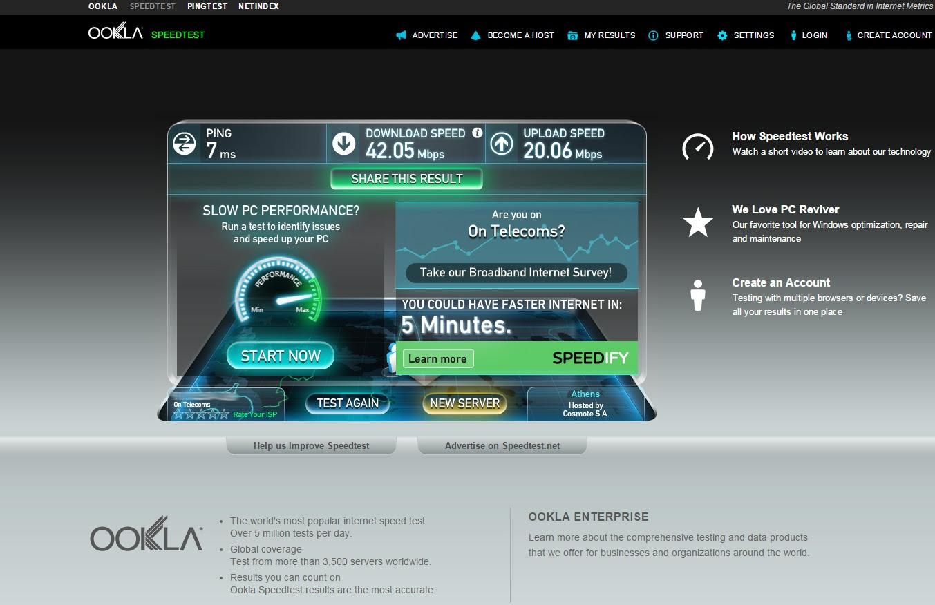 Μέτρηση της ταχύτητας του Internet μέσω του speedtest.net