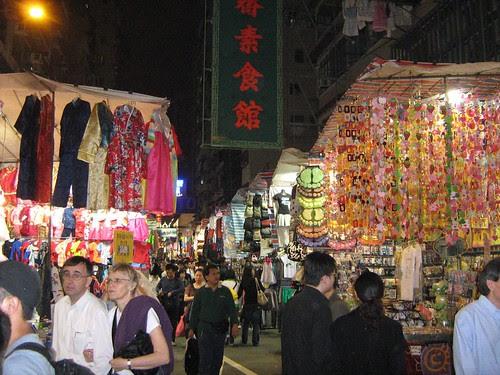 Ladies' Street