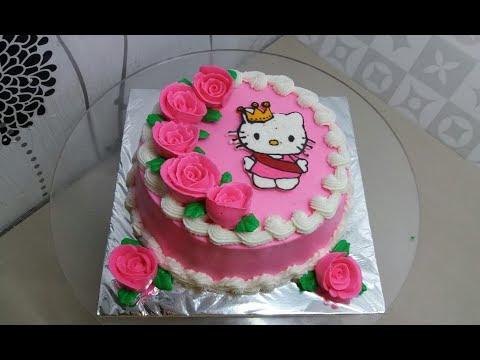 Kue Ultah Hello Kitty Kotak 04 Kue Ulang Tahun