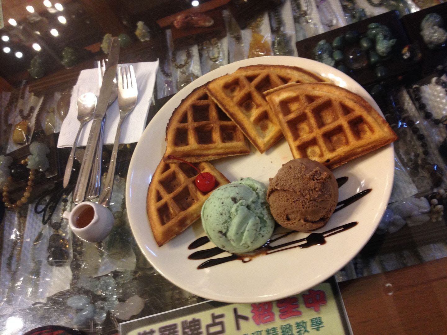 Waffles and Ice Cream for New Year's Eve