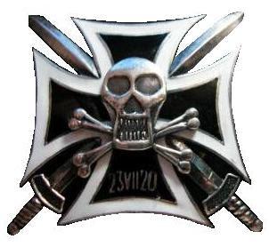 File:Odznaka Dywizjonu Huzarów Śmierci wz. 1920 - replika.jpg