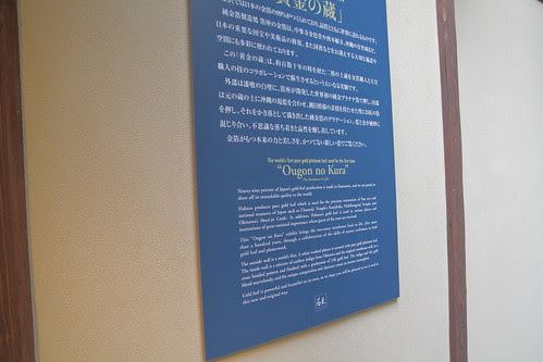 History of the Ougon no Kura, the Storehouse of Gold