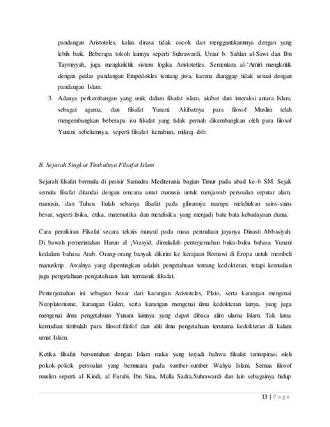 """Makalah Presentasi """"Filsafat Islam"""" Media Culture & Studies"""