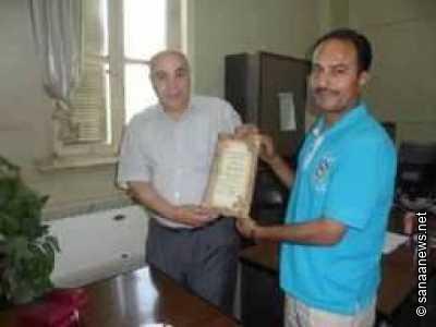 http://www.sanaanews.net/image.php?img=photo/12-07-09-1813791095.jpg