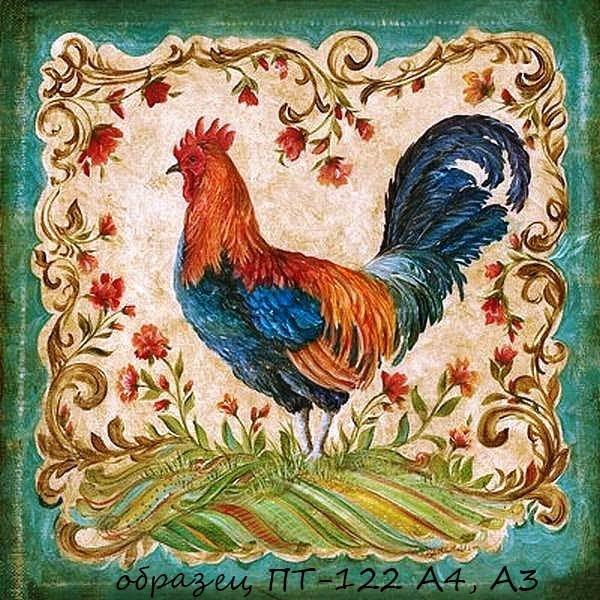 http://data2.i.gallery.ru/albums/gallery/193302-cebc6-83088506-m750x740-uce7bd.jpg