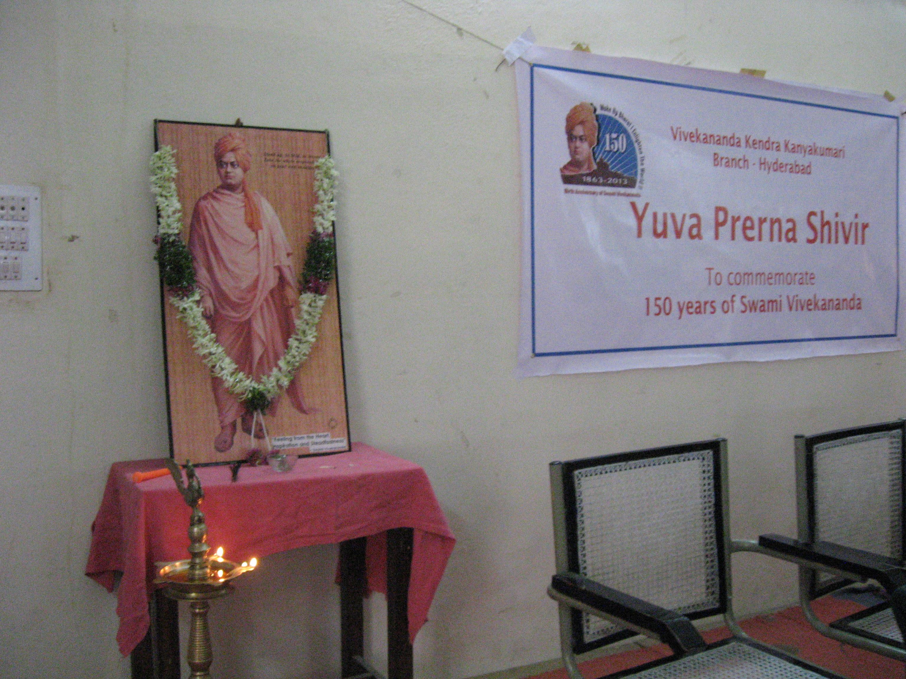 Yuva Prerna Shivir