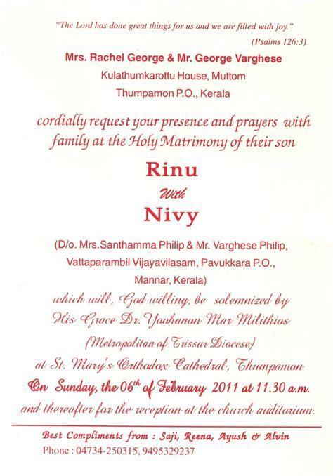 Marriage Invitation Letter Kerala   Letters ? Free Sample