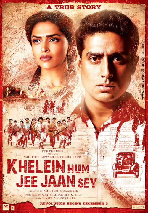 Khelein Hum Jee Jaan Sey Flop Movie 2010 Top 10 Flop Bollywood Movies in 2010 – 2011