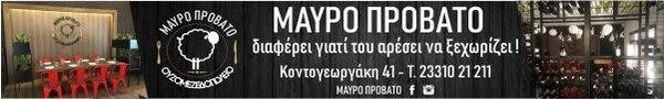 http://www.veriotis.gr/