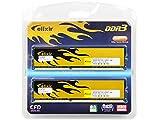 シー・エフ・デー販売 Elixir デスクトップ用メモリ DDR3 PC3-12800 CL9 8GB 2枚組み W3U1600HQ-8G