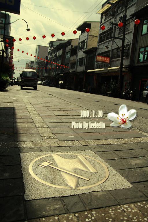 南興打鐵街|埔里南興老街|埔里傳統技藝|埔里打鐵街|埔里老街