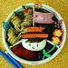 Children's Day Bento