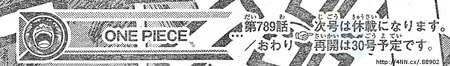 One Piece Capítulo 790 adiado | Shonen Jump