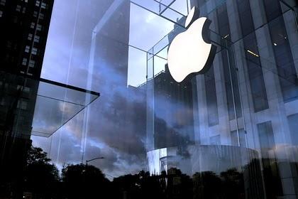 Apple потратит миллионы долларов на расовое равенство
