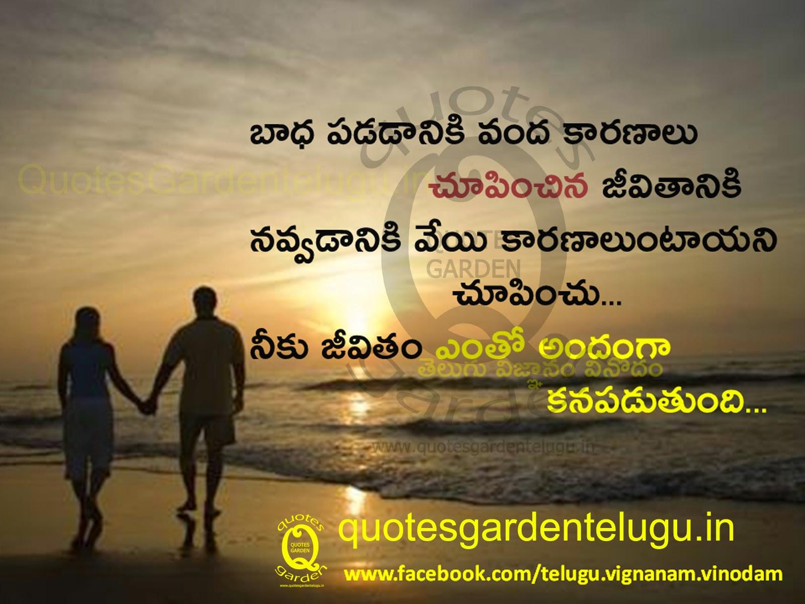 Swami Vivekananda Quotes In Telugu Hd Wallpapers Telugu New Swami