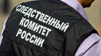 СК возбудил уголовное дело по факту смерти младенца в Забайкалье