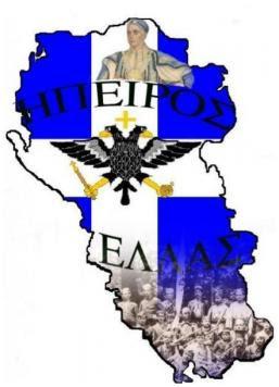 Ημερομηνίες σταθμοί στο Βορειοηπειρωτικό  Ζήτημα- Άρση Εμπολέμου με την Αλβανία