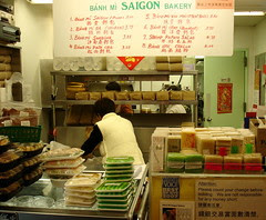 saigon bakery