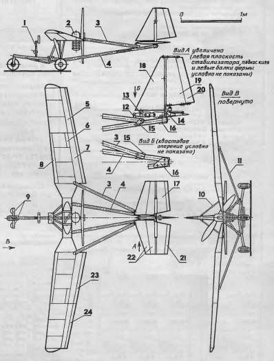 X-14 - Soviet Homebuilt Ultralight & Aircraft directory