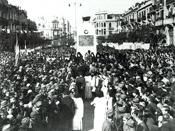 Θεσσαλονίκη, 31 Οκτωβρίου  1944,  Πλατεία Αγίας Σοφίας. Μέρος από την παλλαϊκή συγκέντρωση  για την απελευθέρωση της πόλης από τον ΕΛΑΣ.