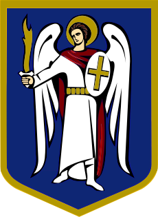 File:Coat of arms of Kiev.svg