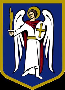 File:Coat of arms of Kiev.svg