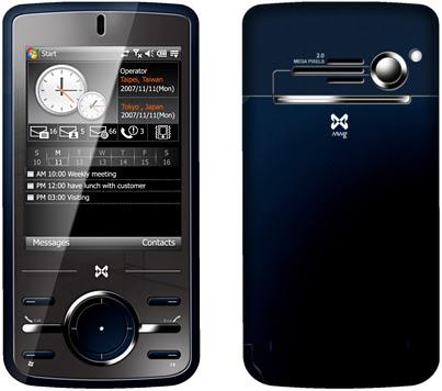 MWg Atom V Handheld PDA Phone - Front & Back