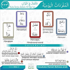 kosakata harian bahasa arab bisa  bsm allh