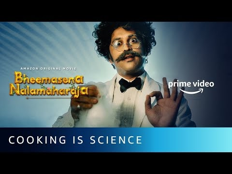 Cooking Is Science | Bheemasena Nalamaharaja (Kannada) |Pushkar Films |Amazon Original Movie |Oct 29