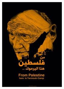 Walid Idris per Yarmouk, il campo è la Palestina
